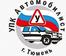 Автошкола Автомобилистов