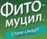 Фитомуцил Слим Смарт