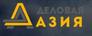 Деловая Азия