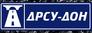 ДРСУ-Дон